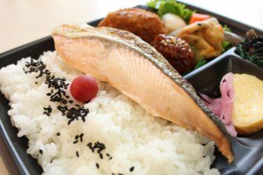 ほか弁のメニューで、大阪で食べられるのはどんなの?限定はコレ?!