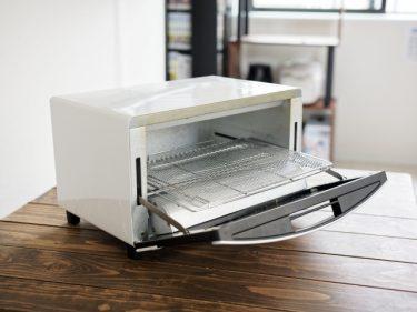 おからクッキーを簡単につくるのには、トースターを使う?!