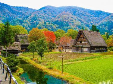 関西の避暑地で別荘ならココがおススメ!六甲山以外では?!